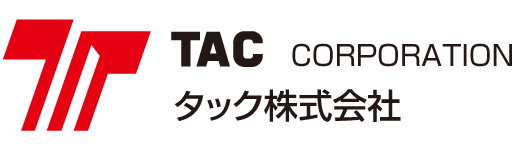 タック株式会社